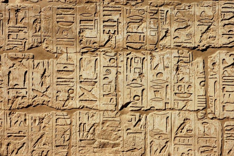 Hieroglyph wall royalty free stock image