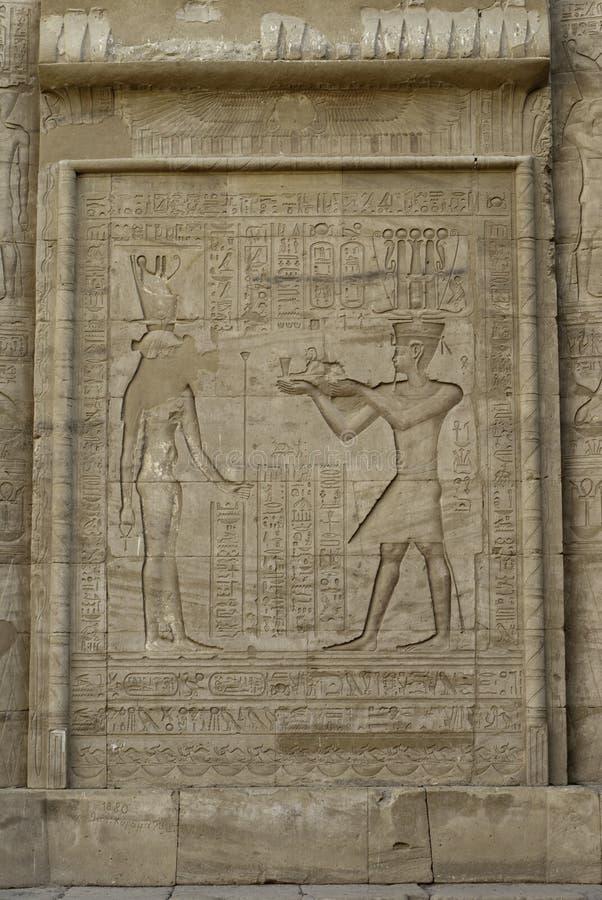 Hieroglyphe stockfotos