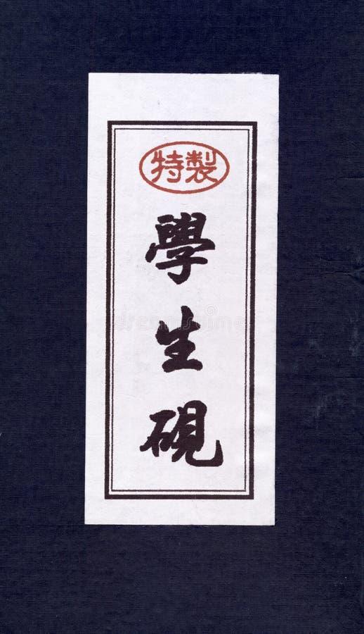 Hieroglyphen stockfoto