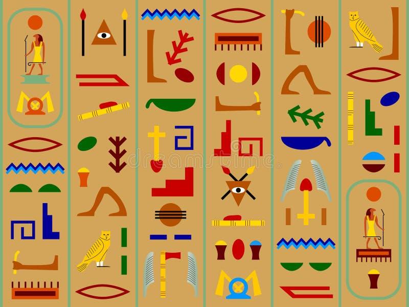 Hieroglyphen-Hintergrund lizenzfreie abbildung