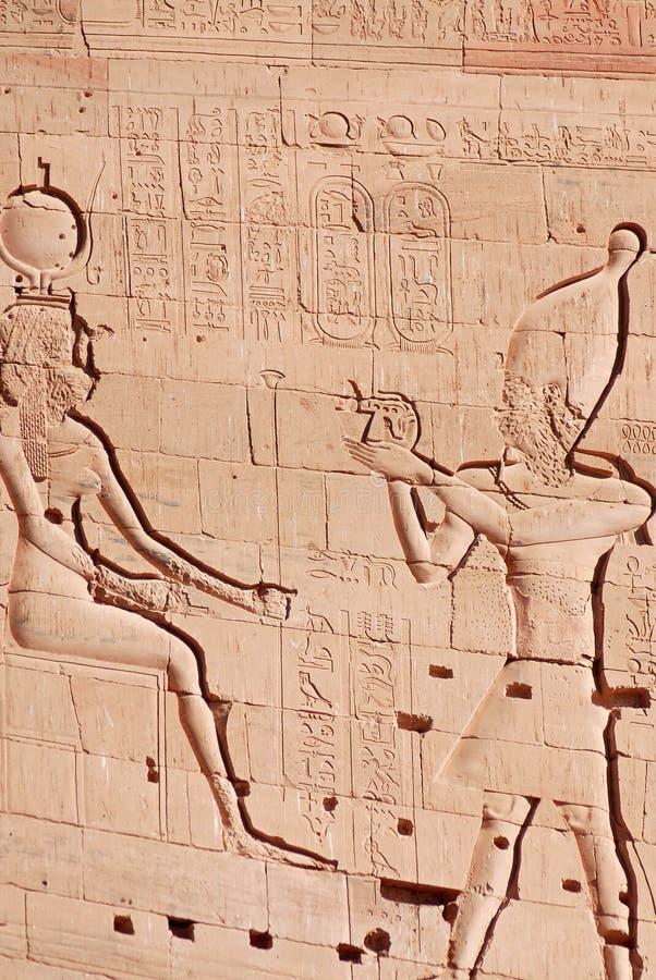 hieroglyphic royalty-vrije stock afbeeldingen