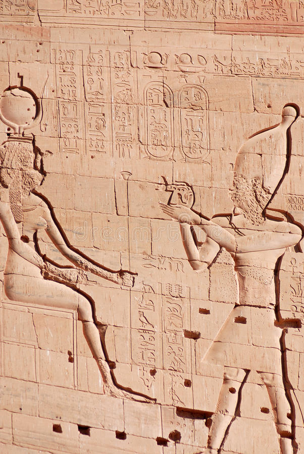 Hieroglyphic royalty free stock images