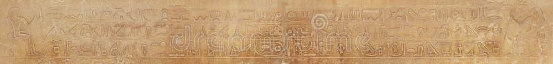 Hieroglyphic on stone