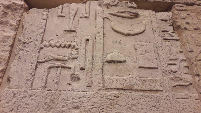 Hieroglyphics Αιγύπτιος στοκ εικόνα με δικαίωμα ελεύθερης χρήσης