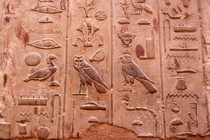 Hieroglyphics fotografia stock