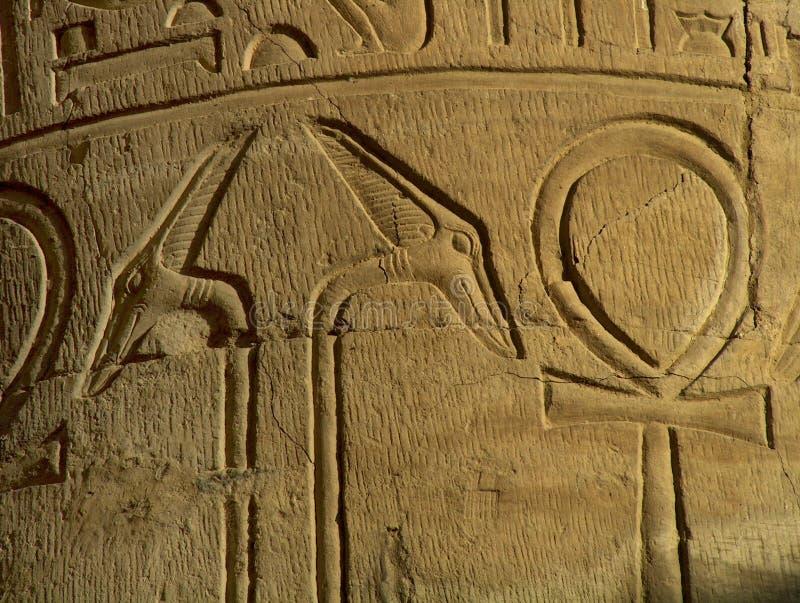 Hieroglyphics Fotografering för Bildbyråer