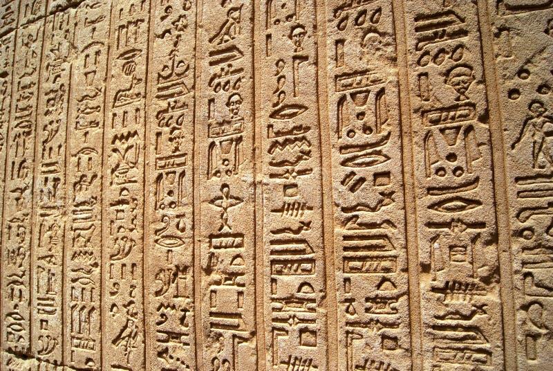 Hieroglyphics fotografía de archivo