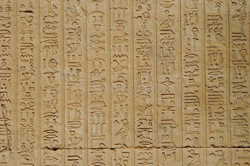 Hieroglyphics imagen de archivo