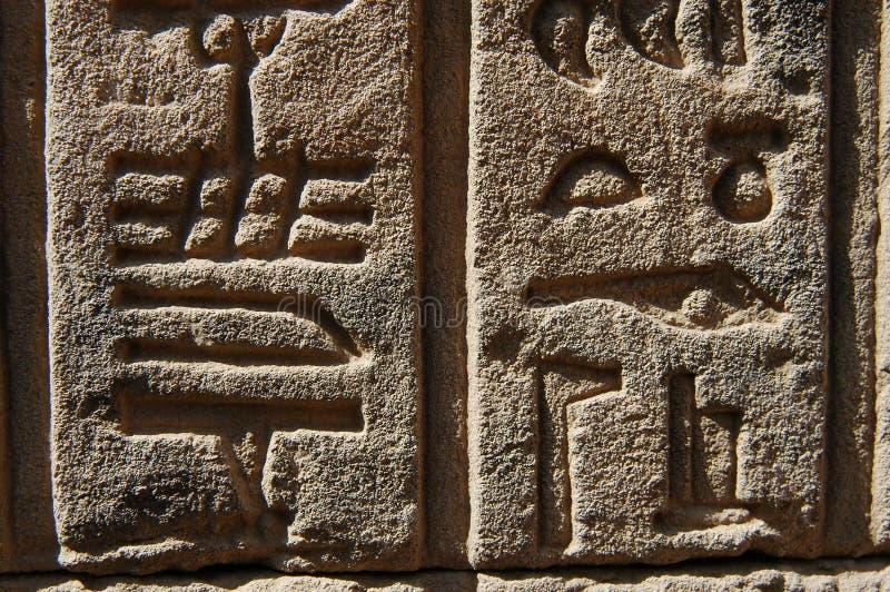 Hieroglyphics imagens de stock