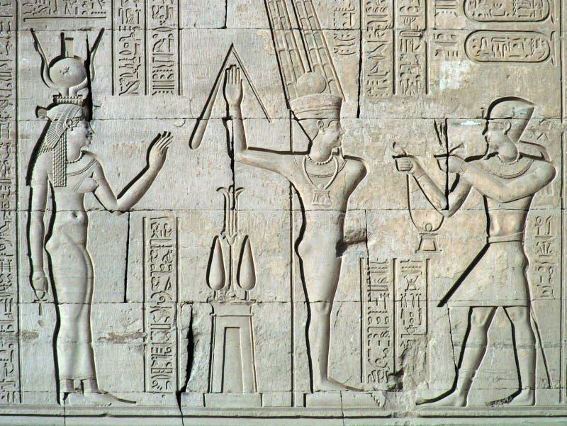 Hieroglyphics imagen de archivo libre de regalías