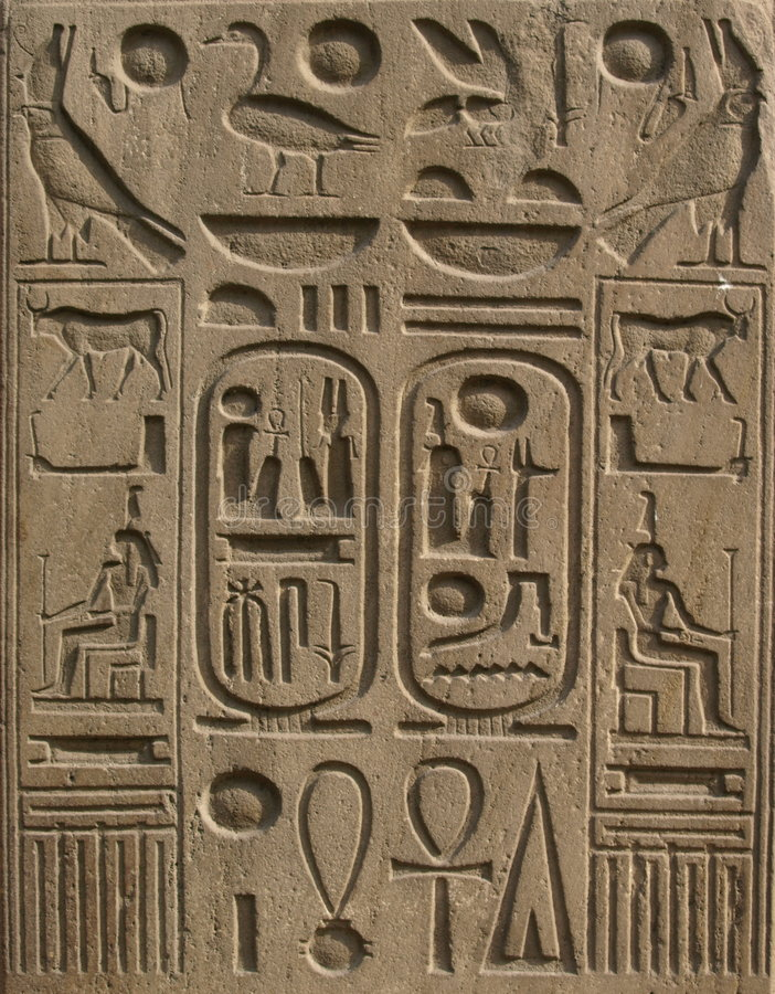 hieroglyphics στοκ φωτογραφία με δικαίωμα ελεύθερης χρήσης