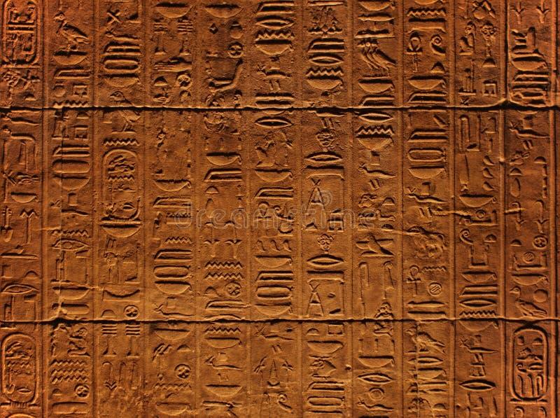 Hieroglyphics fotografía de archivo libre de regalías