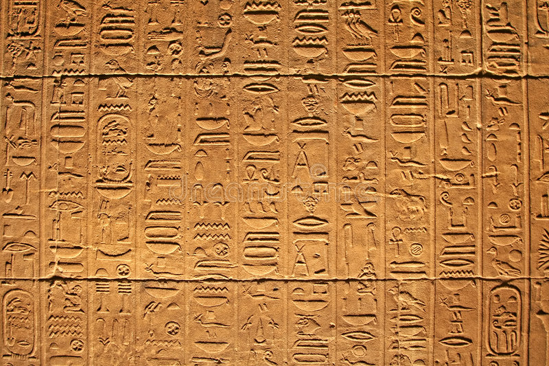 Hieroglyphics fotos de stock royalty free