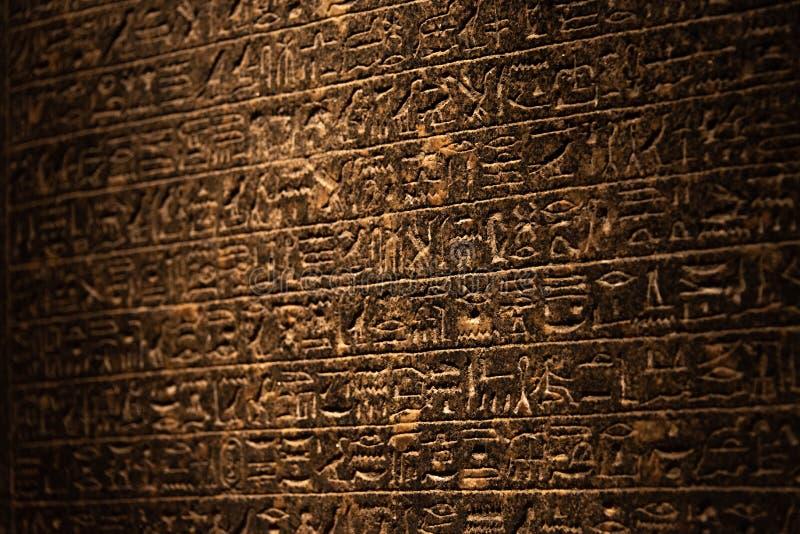 Hieroglyphics of ancient Egypt royalty free stock photo