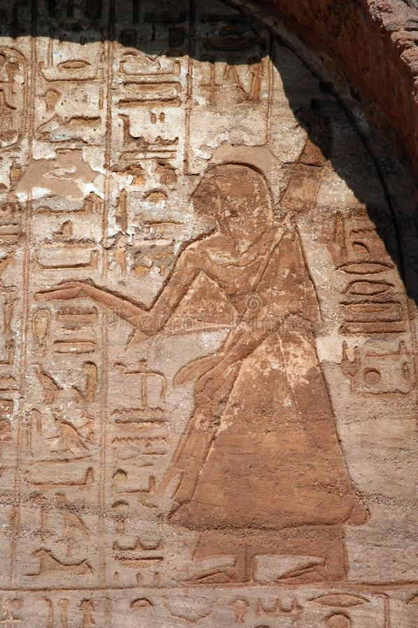 Hieroglyphics de Eygpt fotos de archivo libres de regalías