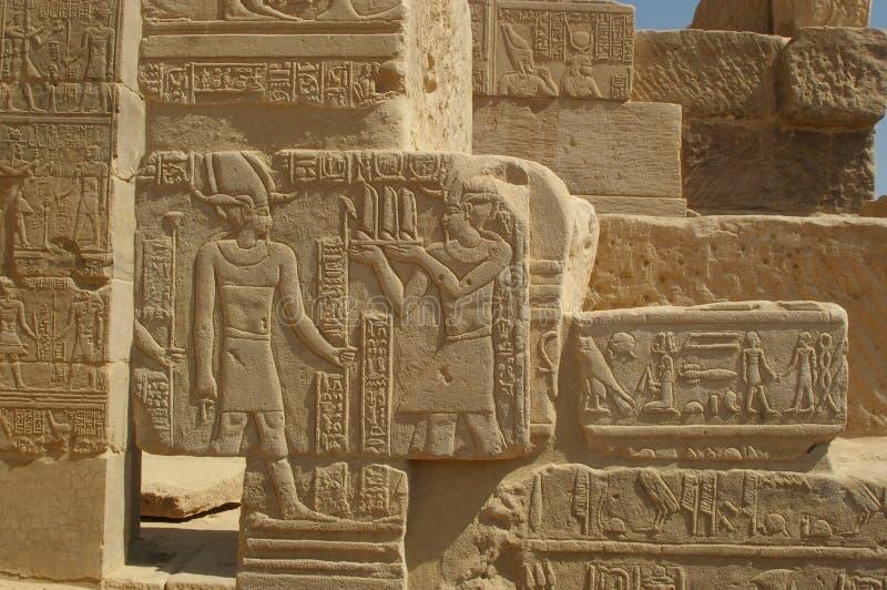 Hieroglyphics de Eygpt foto de archivo libre de regalías