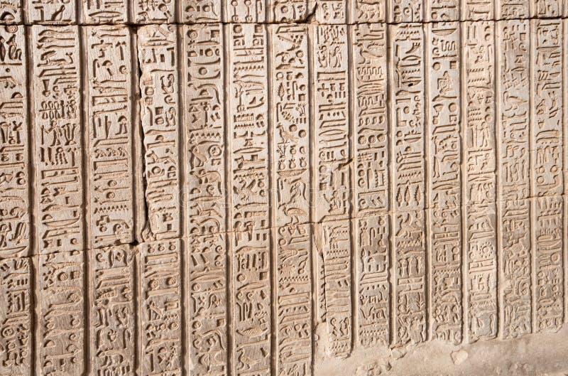 Hieroglyphics de Kom Ombo, Egipto. foto de archivo libre de regalías