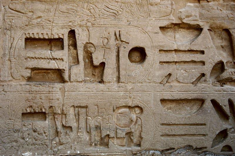 Hieroglyphics egípcios fotografia de stock