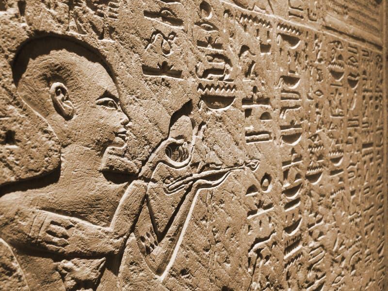 Hieroglyphics egípcios antigos fotografia de stock royalty free