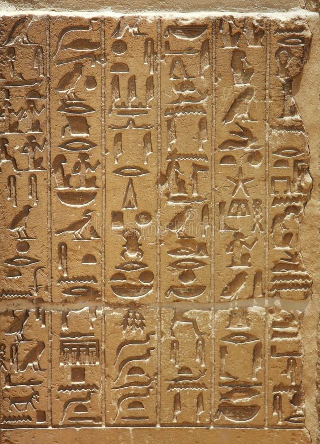 Hieroglyphics egipcios imagen de archivo libre de regalías