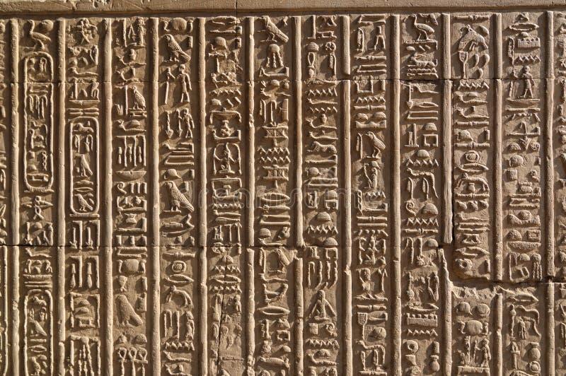 Hieroglyphics egipcios fotografía de archivo libre de regalías