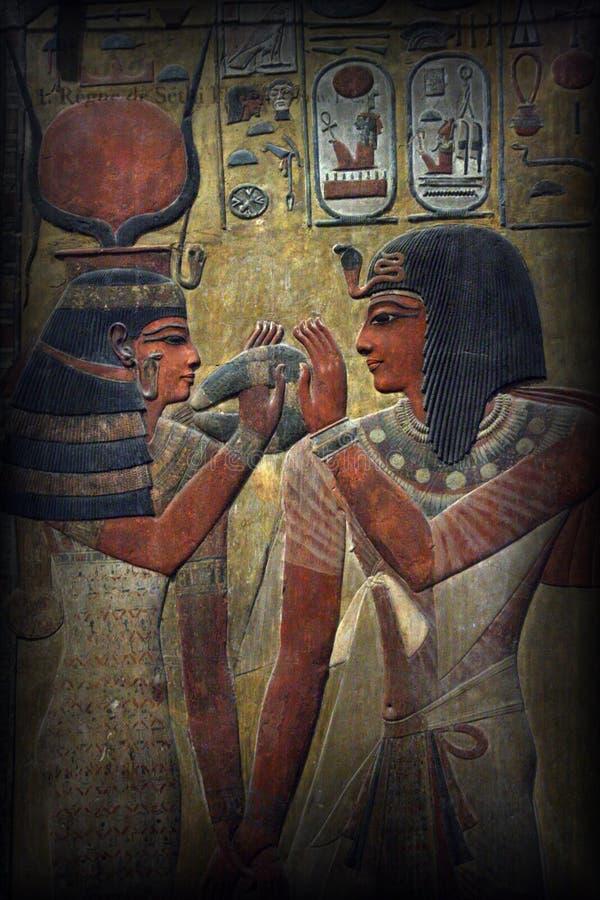 Hieroglyphics egipcios antiguos fotos de archivo libres de regalías