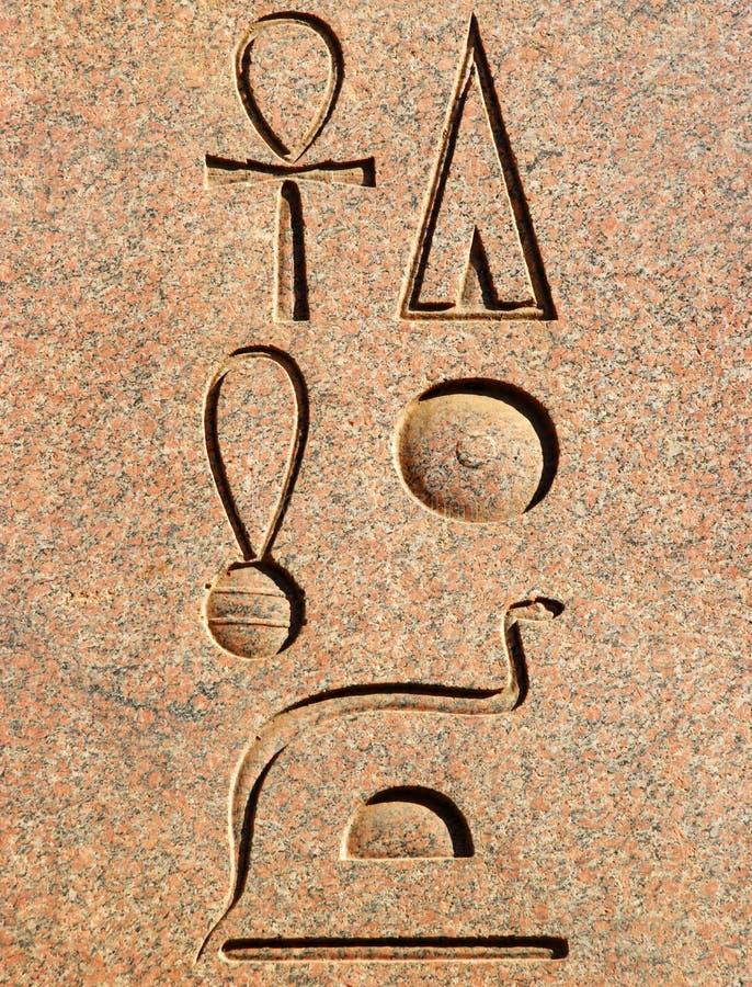 Hieroglyphics egipcios antiguos - retrato imágenes de archivo libres de regalías