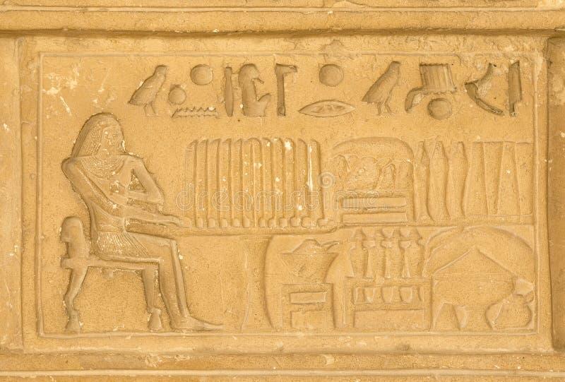 Hieroglyphics egipcios del saqqarah, El Cairo fotos de archivo libres de regalías
