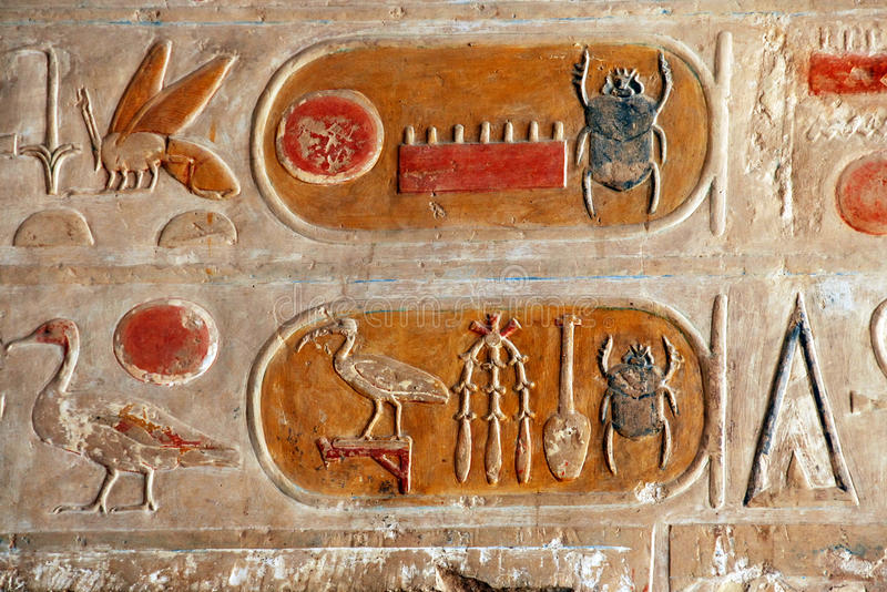 hieroglyphics egipski kartush zdjęcia stock