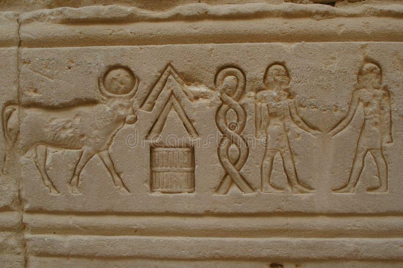 hieroglyphics eygpt стоковая фотография rf