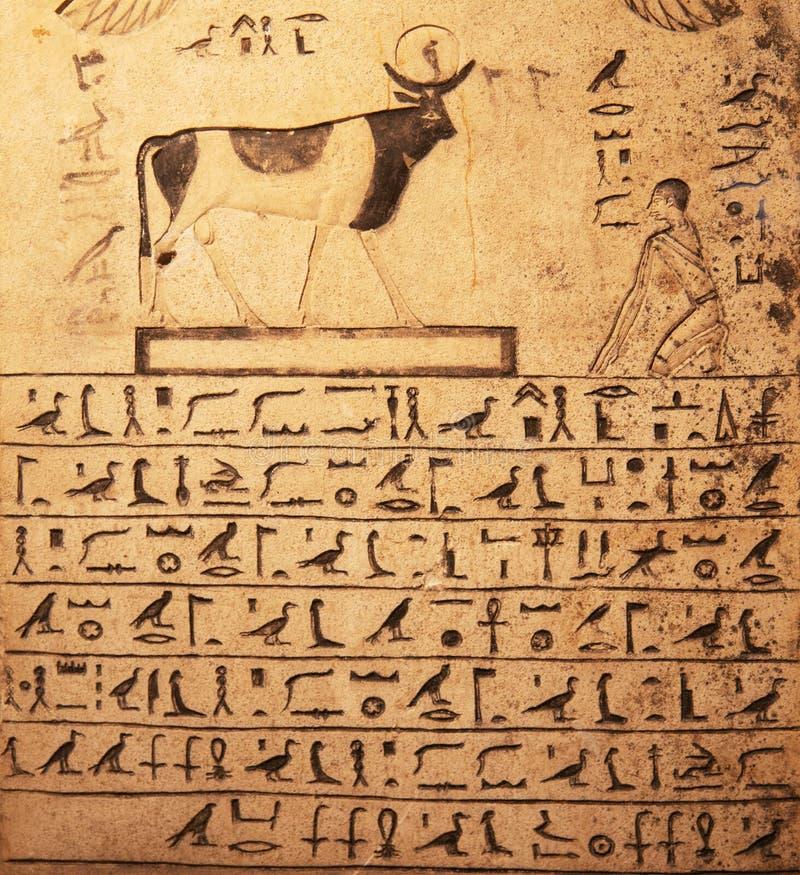 Hieroglyphs στον τοίχο στοκ φωτογραφία με δικαίωμα ελεύθερης χρήσης