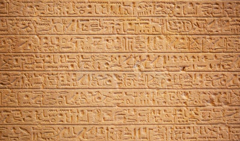 Hieroglyphs στον τοίχο στοκ εικόνες