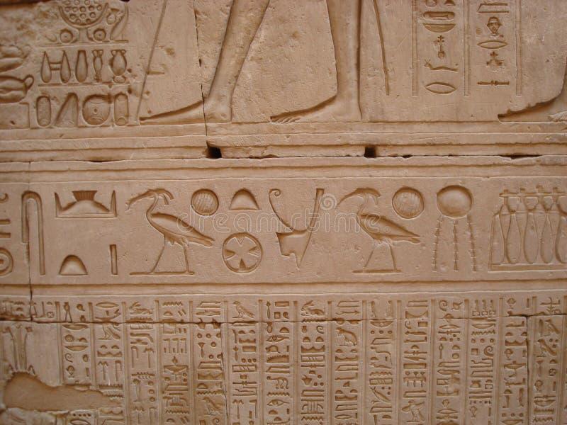 hieroglyphs fotografering för bildbyråer