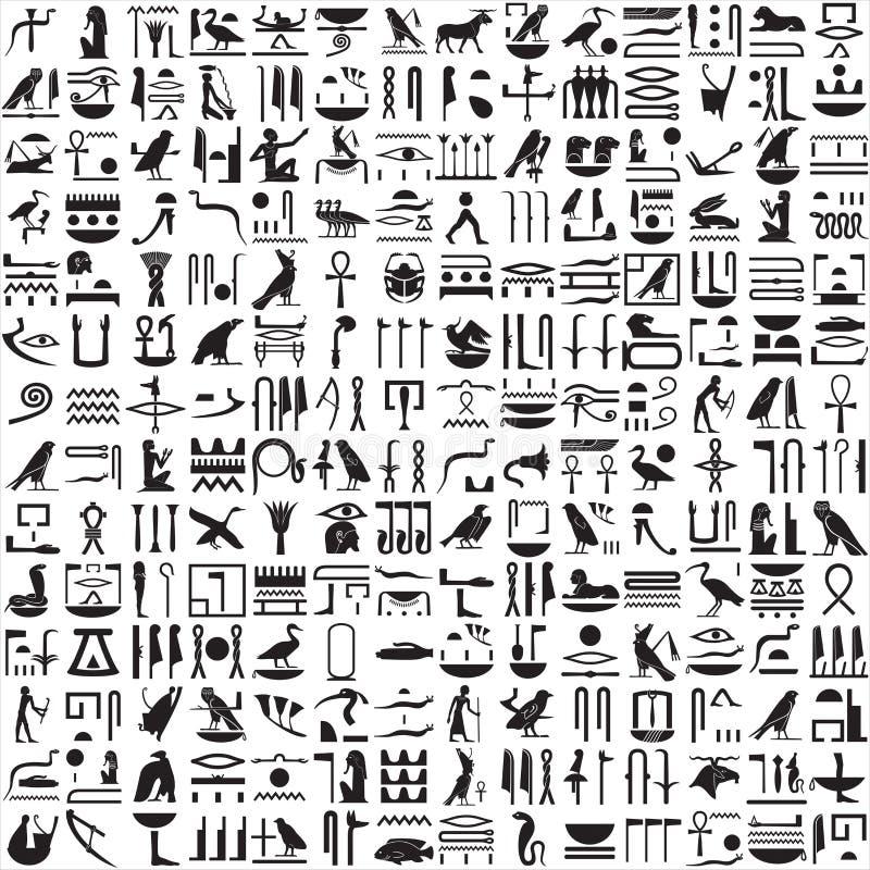 Hieroglyphs egípcios antigos ilustração stock