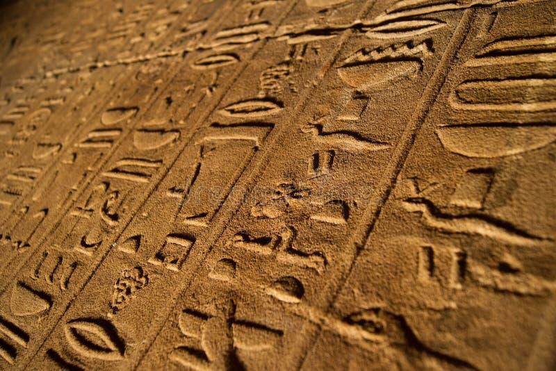 Hieroglyphs stock photography