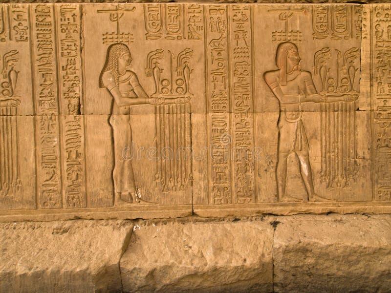 Hieroglyphs in Kom Ombo Temple stock photo