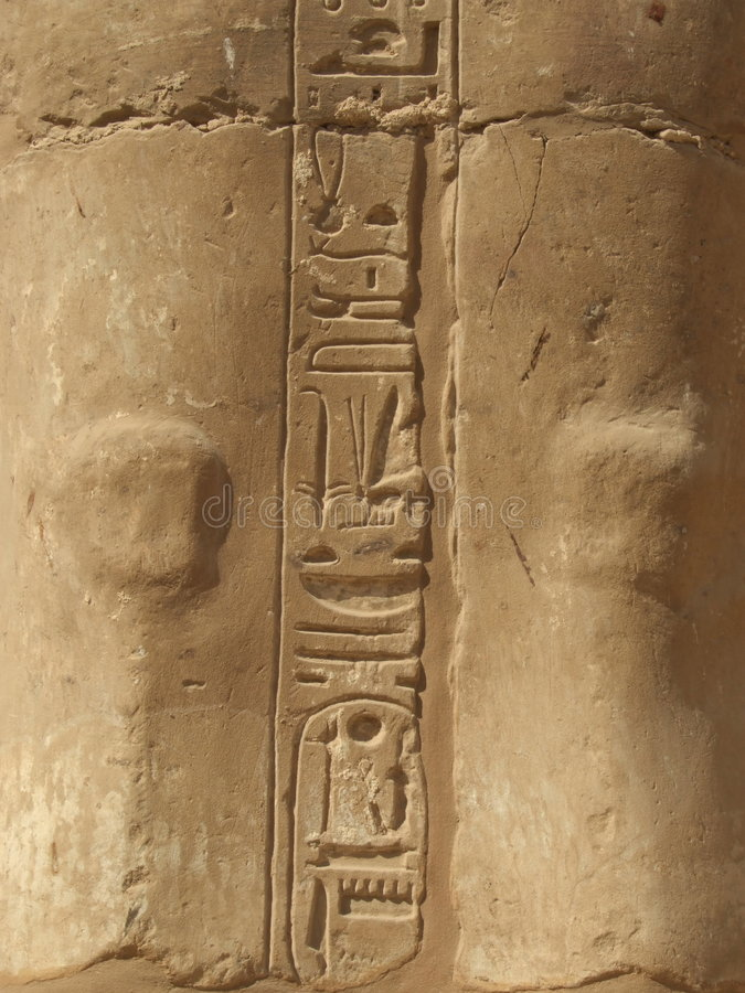 Hieroglyphs on Statue in Karnak temple royalty free stock images