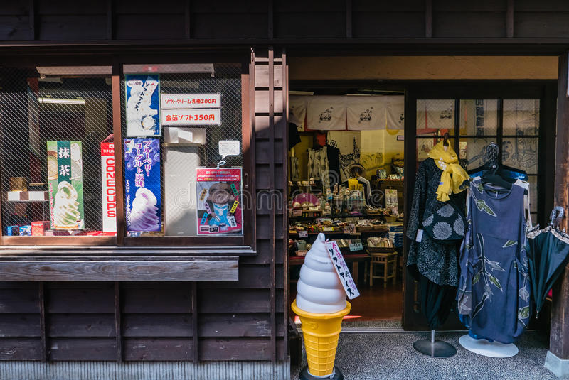 Higashi Chaya District stock afbeelding