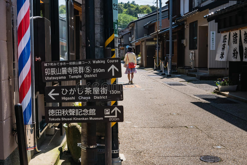 Higashi Chaya District royalty-vrije stock fotografie