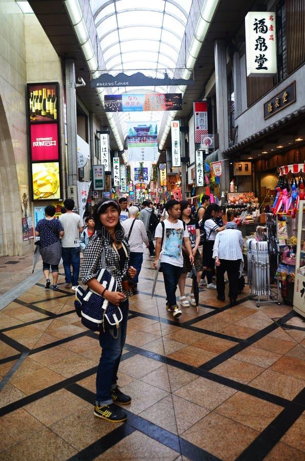 Higashimuki het Winkelen Straat royalty-vrije stock foto