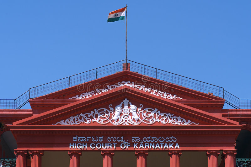 Download High court stock image. Image of high, bangalore, public - 757413