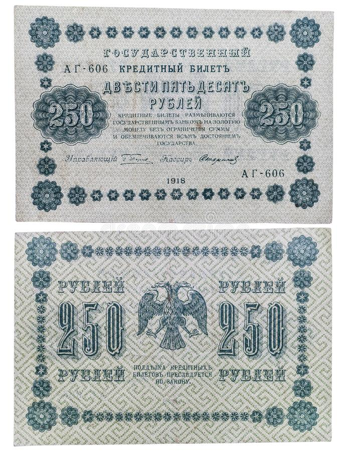 Old bank note stock images