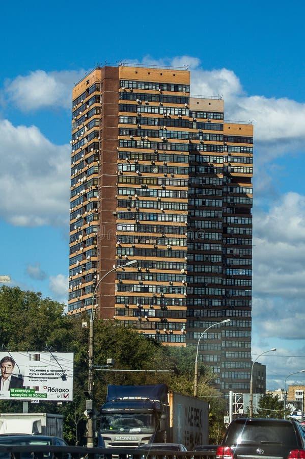 High-rise de bouw in de hoofdstad van Rusland - Moskou stock foto's