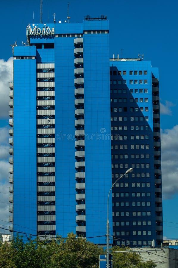 High-rise de bouw in de hoofdstad van Rusland - Moskou stock afbeelding