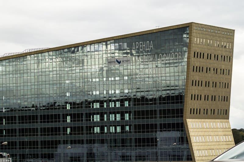 High-rise de bouw in de hoofdstad van Rusland - Moskou stock foto