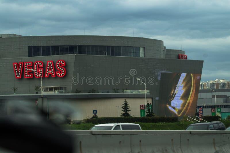 High-rise de bouw in de hoofdstad van Rusland - Moskou royalty-vrije stock fotografie