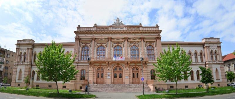 High School da cidade de Arad imagens de stock royalty free