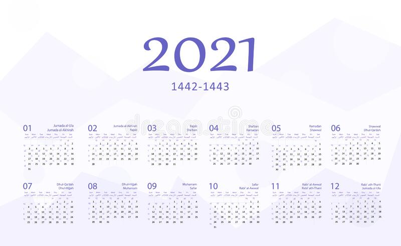 Islamic Calendar 2020 Vector Celebration Template With Week Starting On Sunday In Blue Simple Background Hijri 1441 To Stock Vector Illustration Of Model Decorative 161596350