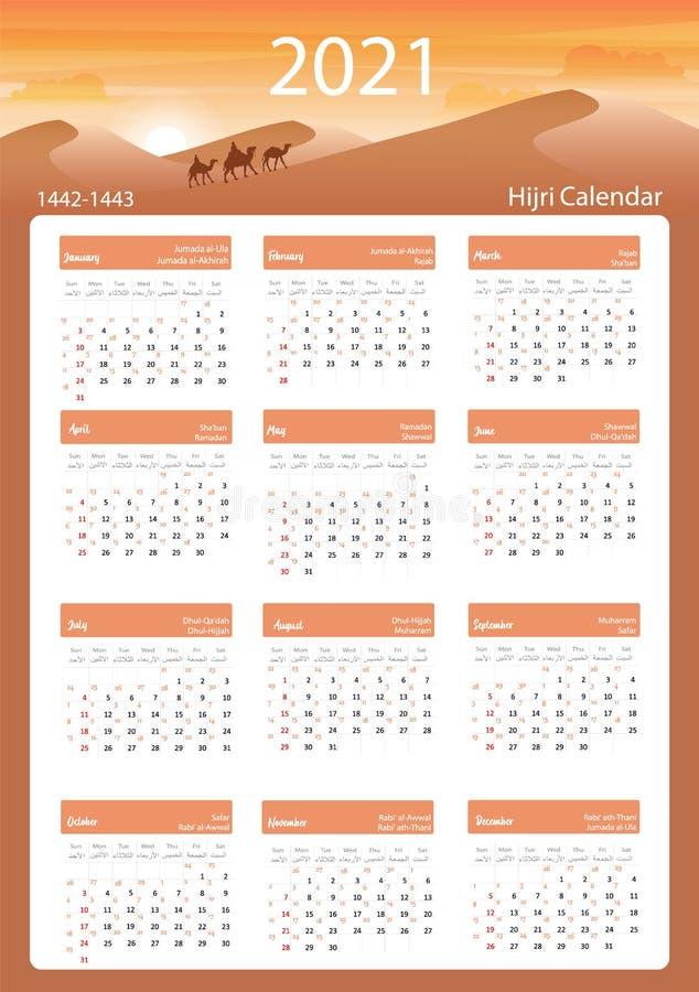 Islamic Calendar 2021 Hijri Islamic Calendar 2021. From 1442 To 1443 Vector Celebration