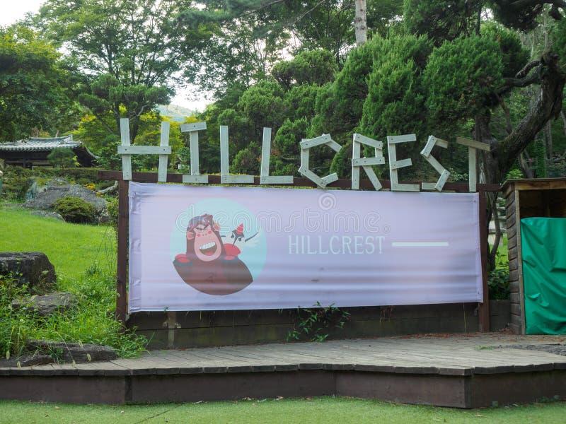 Hillcrest (Hubheuvels) scène, Eco-themapark in Daegu-stad, Korea royalty-vrije stock foto